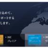 【JALの微妙なサービス列挙集】ANAと比較してソフト面で劣るところを集めました。株主になることがあれば改善したい点として☆