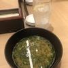 4/25【国分寺】花火寿司