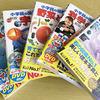小学館の図鑑Neoを追加で4冊購入