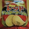 山芳製菓さんのレッドチェダーチーズ