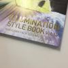 イルミネーションカタログ【ILLUMINATION STYLE BOOK Vol.14】