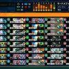 スターペガサスver.09 / サードメフィスト【デュエプレ】【DMPP-09N】