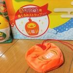イオン 福袋2021 | 丸美屋お楽しみ袋1,000円 ターン王子お菓子詰め合わせ袋800円【グッズ入り】