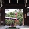 神戸輪行ポタリングで相楽園に訪れた話。