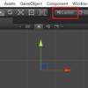 【Unity】ゲームオブジェクトのCenterはどうやって求められているのか