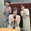 ☆diary☆2018年5月に出演したラジオから… (*^^*)