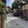 京都ぶらり お薦め散策 東山編 清水寺へ
