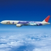 JALの国内線特典航空券のルールが変更になります・改悪?改善?