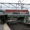 八本松の跨線橋