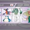 【S3シングル使用構築】コンビニ式ゲンガーガブカグヤ【最終レート2058】