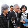 韓国拉致被害者家族会、新潟拉致現場訪れる。