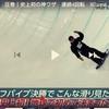 【五輪】スポーツ見ない人も仰天!19歳のスノボ❝平野歩夢❞選手