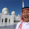 UAE・アブダビに到着!早速、後輩からの贈り物を使ってみました!