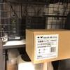 UPSのバッテリー交換