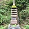 鎌倉時代の美の結晶 伝大友王子の墓(伊勢原市)