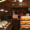 糸島バスツアー8/28貸切