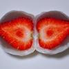 新宿・伊勢丹の「鈴懸」で苺大福。