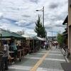 五条坂の陶器市は、お目当だけにしちゃいました〜 #kyoto  #五条坂陶器市 #陶器 #陶工房OKADA   #吉窯