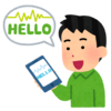 Siriを活用した外国語学習