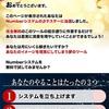 【98,000円→0円】お試しキャンペーンに参加可能です