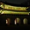 歴史マニア韓国旅 その7 景福宮の夜間開放行事に行きました
