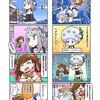 『劇場版 魔法少女まどか☆マギカ[新編]叛逆の物語』のインテリアグッズ全7種の受注販売が開始