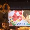 【So  Happy 20th Birthday Party 〜11男27りました〜 】レポート
