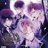 DIABOLIK LOVERS MORE,BLOOD LIMITED VEDITION