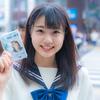 【2019/07/20】STU48グッズお渡し会1部参加レポ【瀬戸7/瀧野由美子/甲斐心愛】