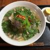 東京 茗荷谷〉こんなところにベトナム料理!