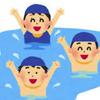 令和元年 市立小学校のプール開放情報!