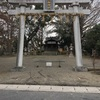 京都・伏見【三栖神社】は二ヶ所あり、イチョウの木が有名。穴場スポット