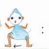 【室内でできる運動②】美と若さを保つ為に、体幹を鍛えて脚を強くしよう