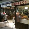 新幹線に乗る前に買いたい 東京駅グランスタのパン屋  ブルディガラエクスプレス