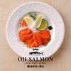 【ハナタカ】2/6 銀座のサーモン専門店が教える美味しい鮭の見分け方など、『王子サーモン』各種 お取り寄せはこちらから