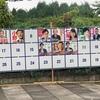 ZOOMの日:午前は授業「都知事選」の公約の図解。午後は日本未来学会オンライン研究会での講演打ち合わせ。夜は日本未来学会研究会「アフターコロナの世界の姿:東アジアからの展望」。
