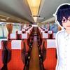 《高速バス》名鉄バスセンター→高山濃飛バスセンター 風光明媚な東海北陸道を行く!