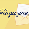 ラフォーレ原宿出店と新年会のお知らせだぞい!|KAI-YOU magazine vol.90