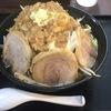 愛知県名古屋市の金山総合駅から徒歩10分くらいにある「麺二郎」というラーメン屋、美味い。