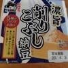 ヤマダフーズ「濃旨削りこぶし納豆」