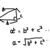 UnityのVector3.DIstance()よりもVector3.sqrMagnitudeを使いましょうという話