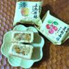 台湾のパイナップルケーキと太陽餅