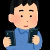 家族で格安SIMに乗り換える人たちは、今、楽天モバイルがお得!2台目からAQUOS sense2が1円(~2019/09/30)