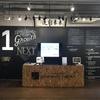 福岡市STARTUP CAFEの移転先 FUKUOKA growth nextに行ってみて感じたこと