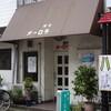 喫茶「オーロラ」(尼崎・立花)