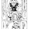 冥土のメイド/さっちゃんズ005
