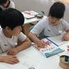 【第4回学校説明会】年長対象:のぞみ小の授業を体験しよう!