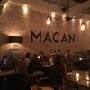 カフェ [MACAN]|スナフキンの夢物語
