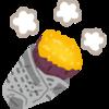 【ダイエット】【さつまいも】【脂肪肝】甘い物の代用品、秋冬は焼き芋で