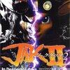 「ジャック×ダクスター2」ヒーローモード 終劇(レポ29)